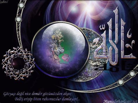 wallpaper keren islam wallpaper islamic keren bisa bergerak gif kumpulan