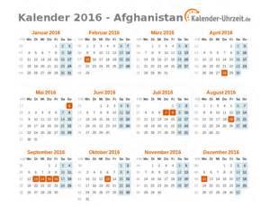 Afghanistan Kalender 2018 Feiertage Hessen 2017 Holidays Oo