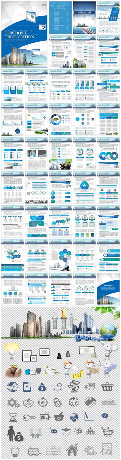 lyx templates for presentation 세로 비즈니스 회사소개서 0124 바니피티 파워포인트 ppt 템플릿 디자인 ppt