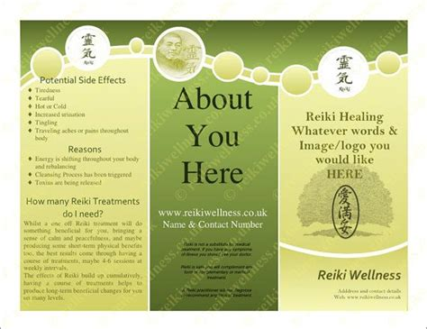 Tri Fold Reiki Leaflet Brochure Customised By Reikiwellnessuk Reiki Healing Therapist Free Reiki Brochure Template