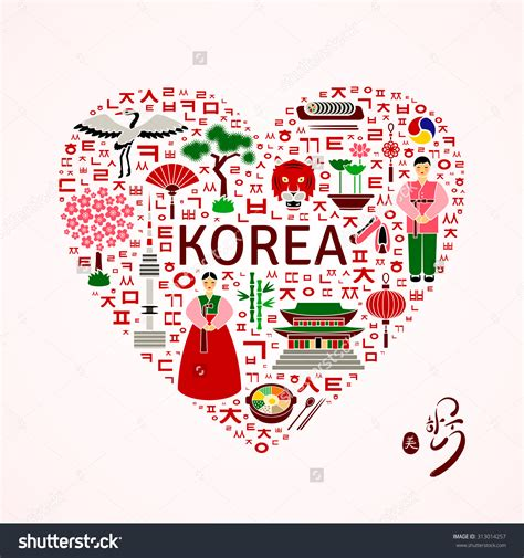 Korean Picture