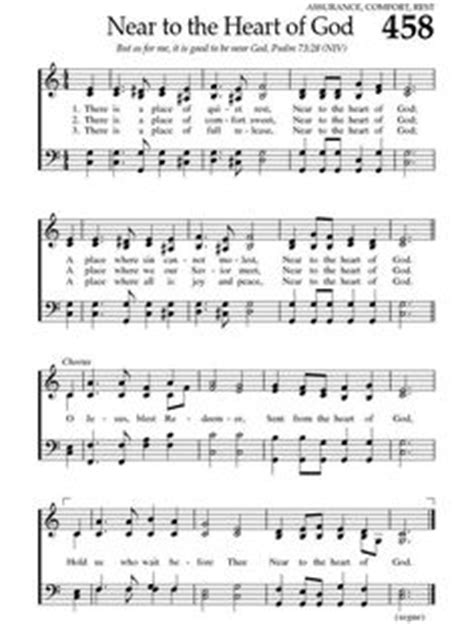 in his presence there is comfort lyrics 1000 images about songs and hymns on pinterest i