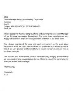 Acceptance Letter For Keynote Speaker Thank You Letter Guest Speaker Sle Speakers Archives Sle Invitation Letterbest Photos Of