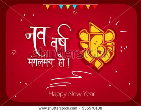 creative happy new year texts happy new year 2018 religious merry happy new year 2018 quotes
