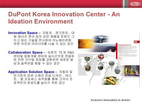 Korean Dupont Dupont Korea Innovation Center Grand Opening
