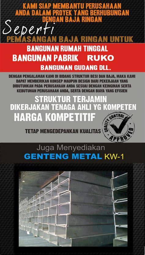 Jual Sho Kuda Di Cibinong kontraktor toko distributor agen supplier baja ringan