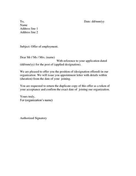 appointment letter doc india offer letter format doc india cover letter