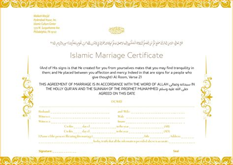 template islamic marriage certificate template contract
