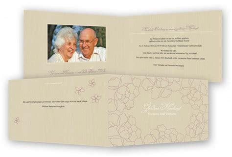Muster Einladung Goldene Hochzeit Vorlage Goldene Hochzeit Einladung Feinekarten