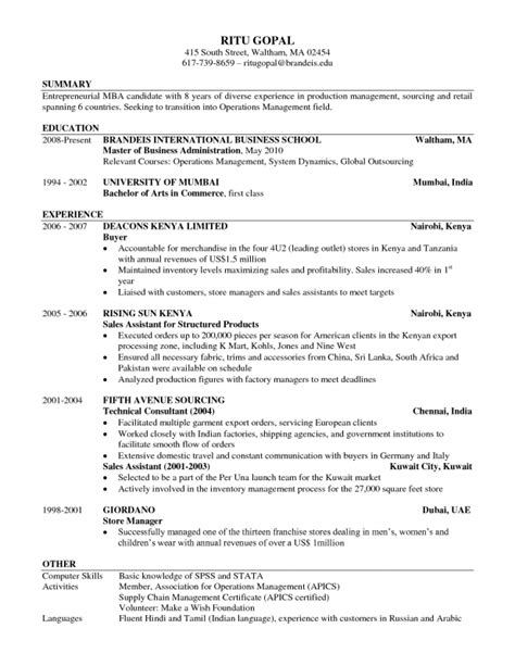 Resume Format Doc Mba Harvard Business School Resume Template Sles Of Resumes