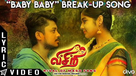 up film music video visiri tamil movie baby baby break up song video live