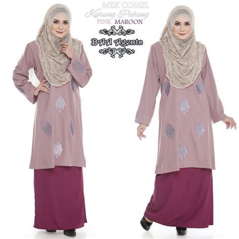 Baju Kurung Raya Sedondon baju kurung raya sedondon 2016 mek dewasa pink maroon a dewasa saeeda collections