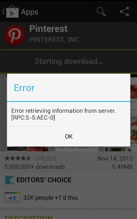 Play Store Error Retrieving Information From Server How To Fix Play Store Error Retrieving Information From