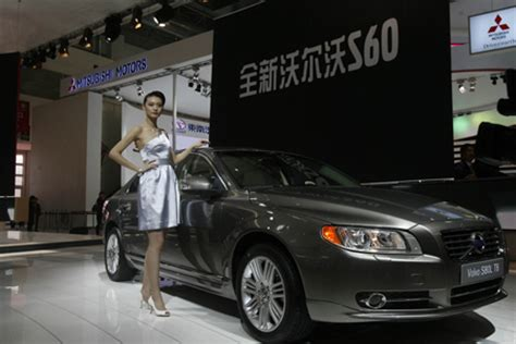 volvo plans chengdu assembly plant