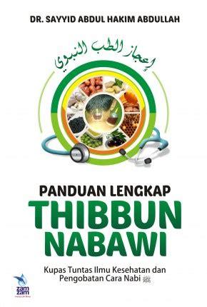 Best Seller 1 Set Buku Panduan Mendidik Anak Muslim Usia Pra Sekolah 1 dr sayyid abdul hakim abdullah arsip zamzam