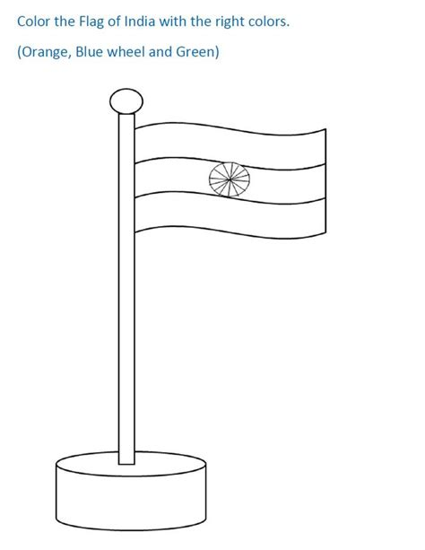 drawn flag indian national flag pencil and in color