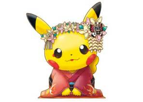 Pokemon center brings summer to december with summer festival pikachu