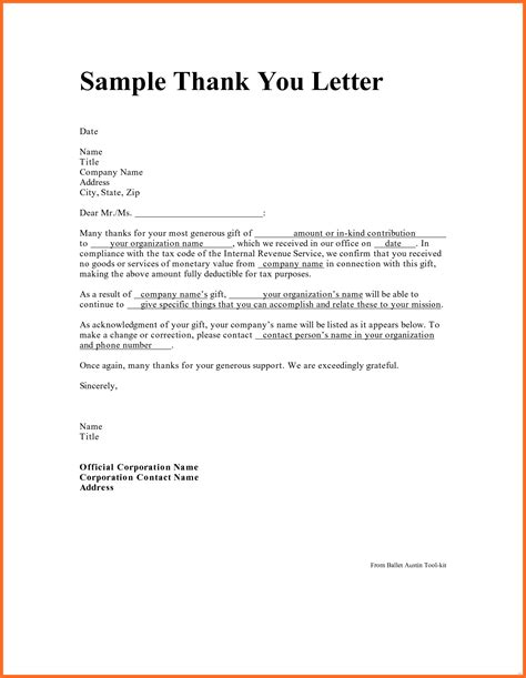 thank you letter after next steps professional thank you letter suitable print note sle