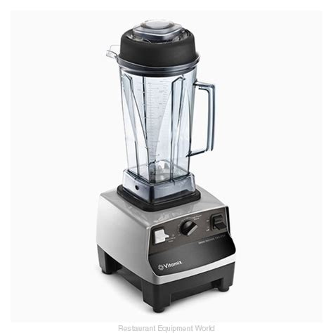 Blender Lg vitamix 1230 drink machine two step bar blender