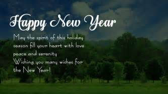 happy new year 2017 messages shayari quotes wallpapers