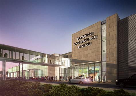 design center jeddah garland rayadah housing complex jeddah saudi arabia