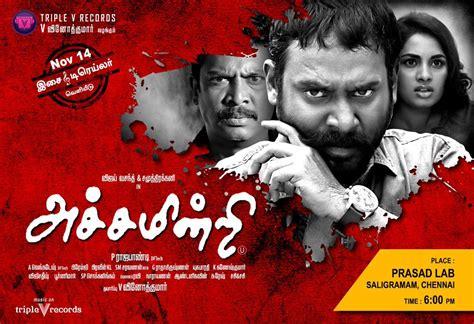 dvd format tamil movies free download achamindri 2016 hd 720p tamil movie watch online www