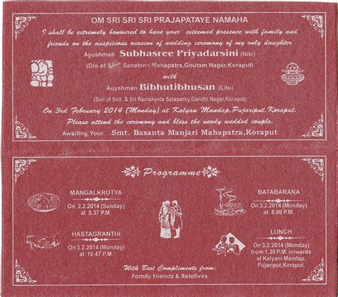 invitation cards for marriage in format sports money and lifestyle oriya wedding invitation