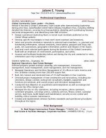 resume sles for students canada