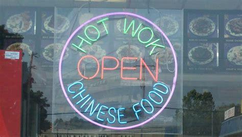 wok lincoln il wok 17 recensioni cucina cinese 311 e lincoln