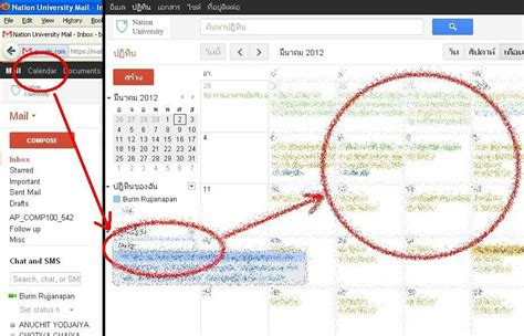 Gmail Calendars ปฏ ท นของ Gmail 171 Nation Km