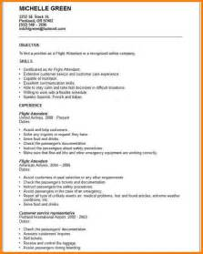 8 flight attendant resume inventory count sheet