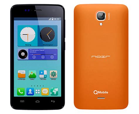 themes for qmobile i9 qmobile noir i5 price in pakistan full specifications