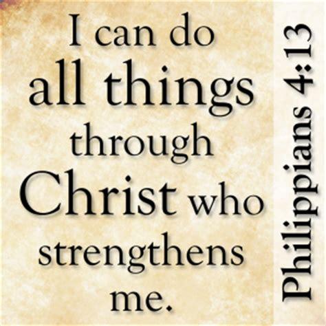 i can do all things through christ tattoo philippians 4 13 in galilean aramaic aramaic designs