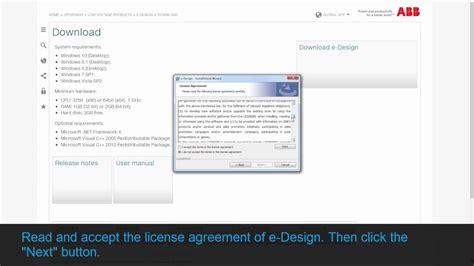 tutorial e design abb e design download and installation en youtube