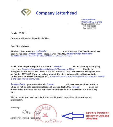 china invitation letter business visa letter
