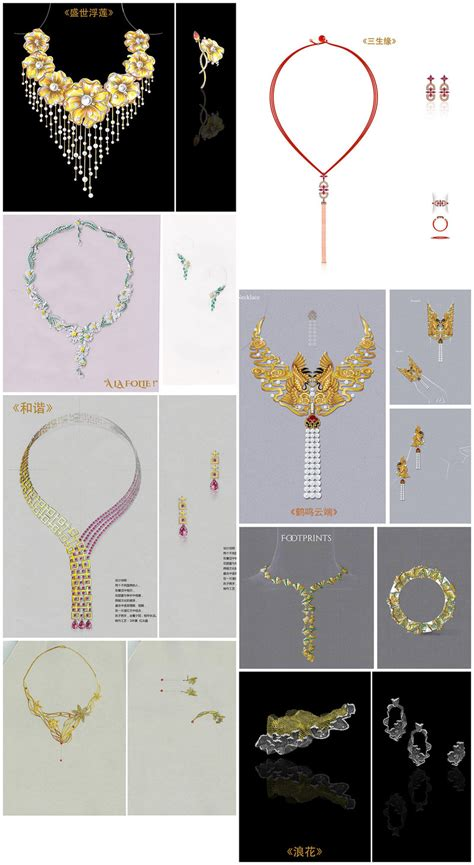 jewellery design contest 2014 finalists selected in xifu international gold wedding