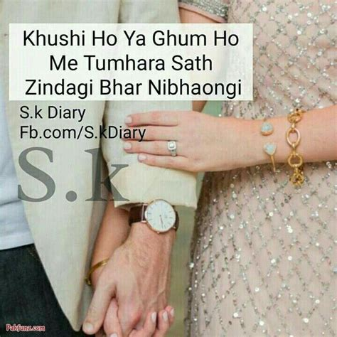 images of love diary meri diary se love quotes cute love couple quotes shayari