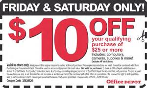 Office Depot Coupons Office Depot Coupons 3 Available Coupon