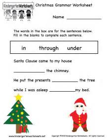 Free Printable Christmas Grammar Worksheet Kindergarten