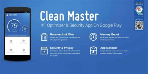 android clean master ข นตอนเคล ยแรม ลบไฟล ขยะ ให ม อถ อ android ทำงานเร วข น ไม กระต ก