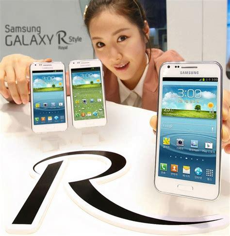 Hp Samsung Galaxy R Style samsung galaxy r style 在南韓正式發佈囉 techorz 囧科技