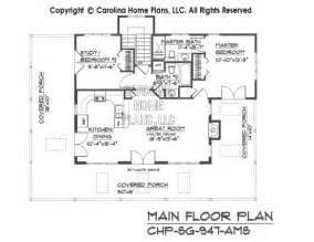 For chp sg 947 ams affordable small home plan under 1000 square feet
