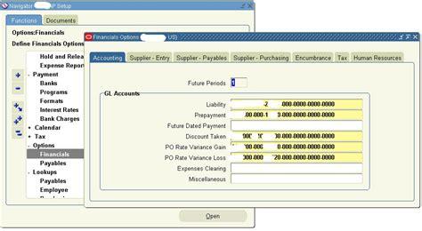 tutorial oracle ebs oracle applications oracle ebs 11i setup oracle payables