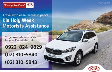 kia roadside assistance roadside assistance kia 28 images news kia launches