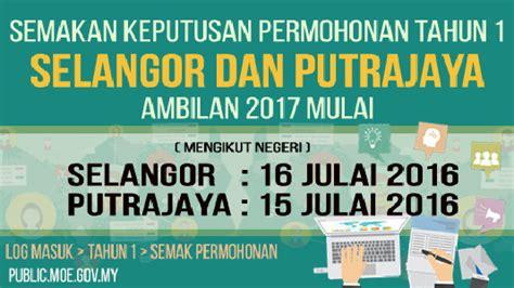 permohonan online penempatan murid tahun 1 2018 selangor semakan permohonan tahun 1 selangor putrajaya 2017 online