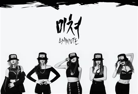 4minute drops more jacket images styling directed by heo 4minute drops teaser video and jacket photos for crazy