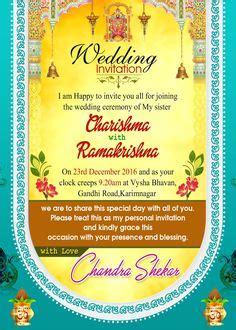 indian birthday card template marathi and lagna patrika sle gujarati wedding