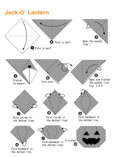 Origami O Lantern - origami o lantern