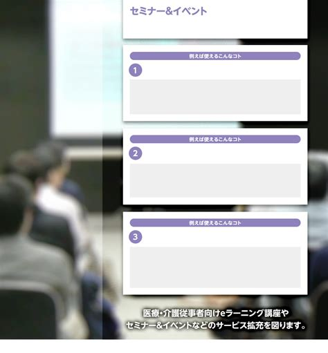 jp benefits benefit アットベネフィット 医療 介護機関向け福利厚生サービス