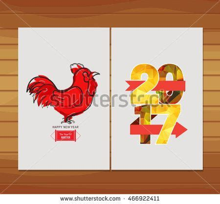 new year rooster greetings happy new year 2017 greeting card year of the
